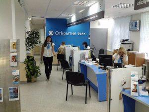Банк Открытие: о банке, условиях работы и устройства на работу, тестах и собеседовании