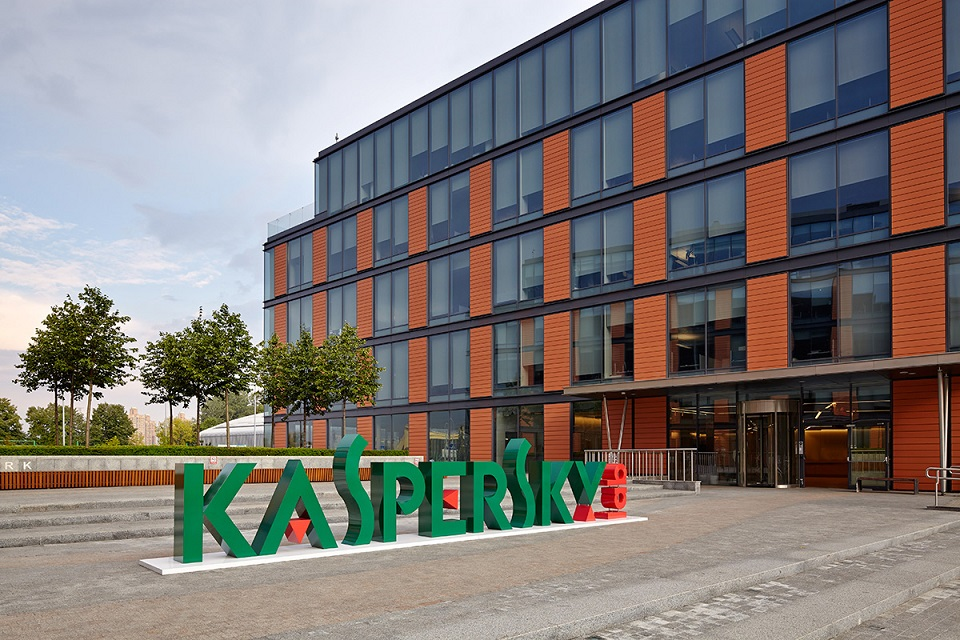 Лаборатория Касперского: о компании, работе в ней, трудоустройстве, тестах и собеседовании