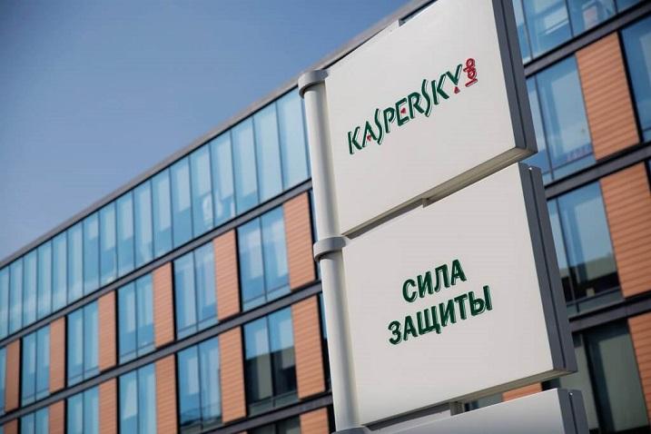 Лаборатория Касперского офис