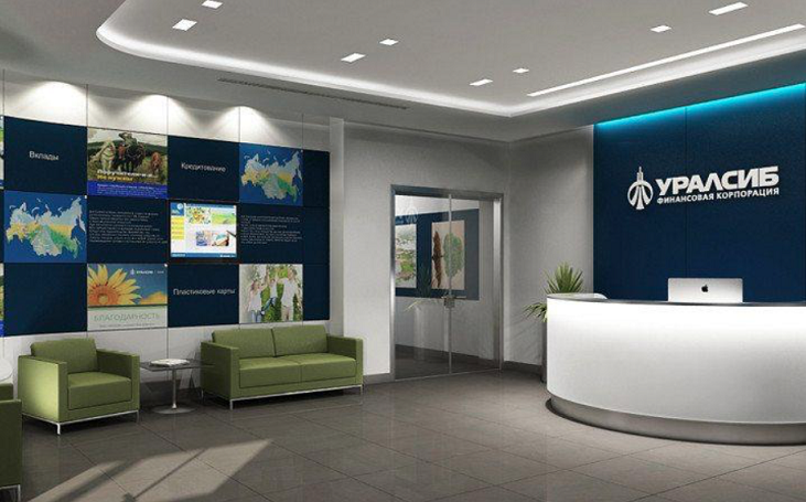 вакансии банка Уралсиб