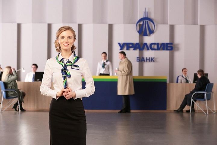 Условия работы в банке Уралсиб