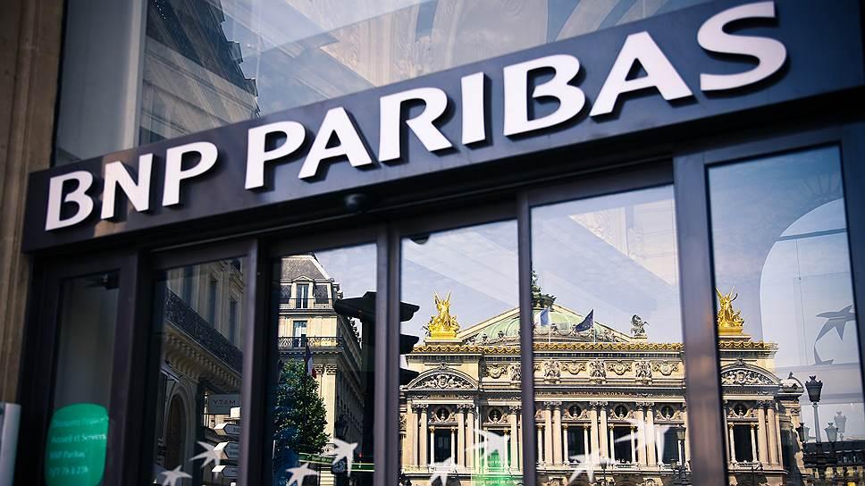 БНП Париба париж