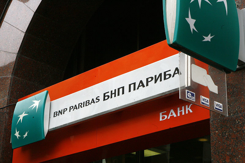 BNP Paribas офис россия