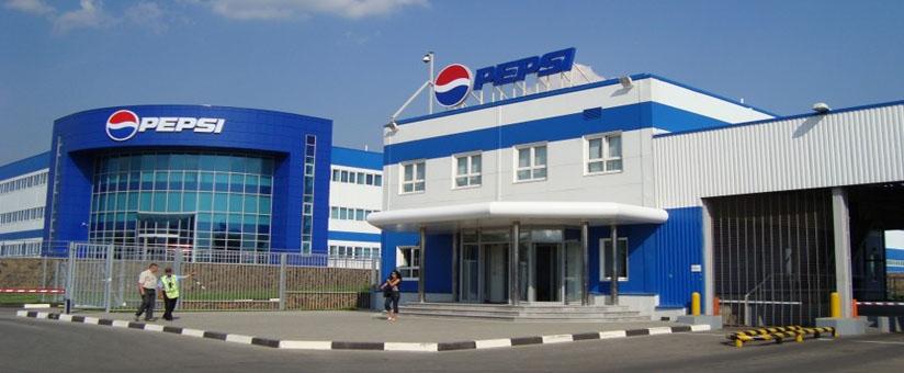 PepsiCo завод россия