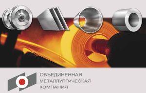 омк логотип