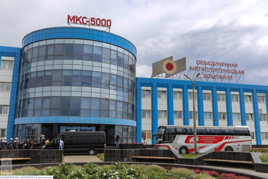 Объединенная Металлургическая Компания (ОМК) и Выксунский металлургический завод (ВМЗ): тесты и устройство на работу