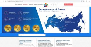 совкомбанк официальный сайт вакансии