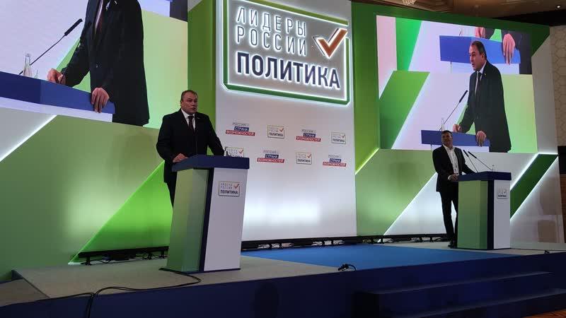Полуфинал конкурса «Лидеры России.Политика» 20-23 сентября 2020 года: отзывы участников