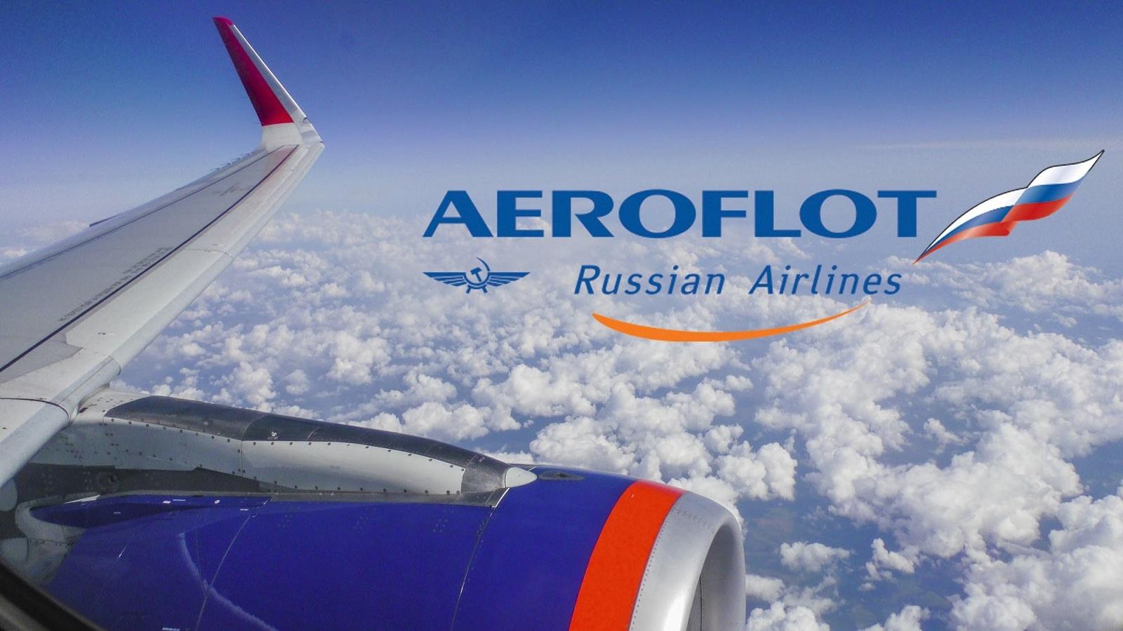 Аэрофлот: о компании, условиях работы, устройства, тестах и собеседовании в 2020 году