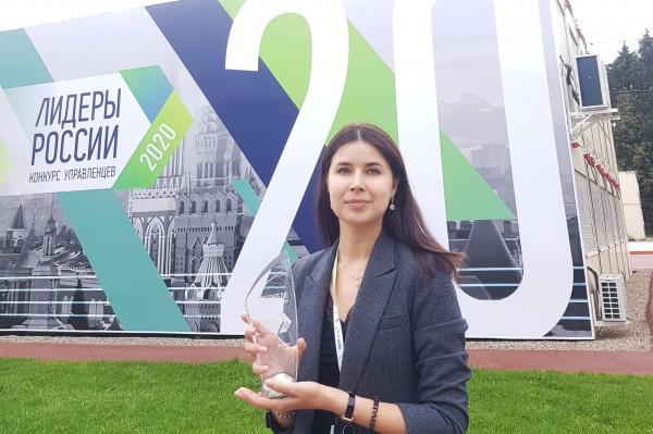 ирина кугуелова победитель суперфинал лидеры россии 2020