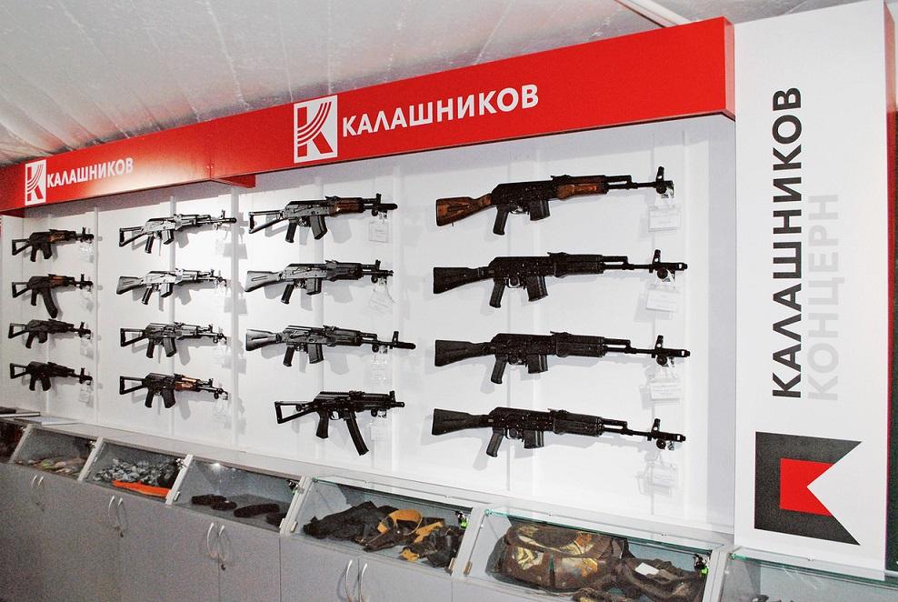 Концерн Калашников продукция