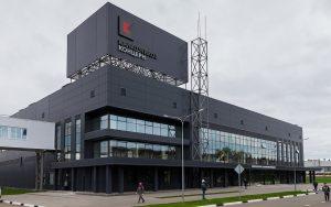 Концерн Калашников завод главная