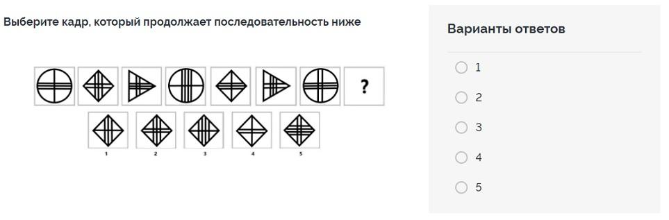 логическая последовательность 8 кадров