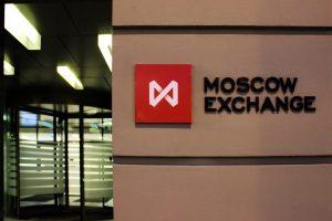Московская Биржа логотип