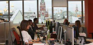 Московская Биржа офис внутри