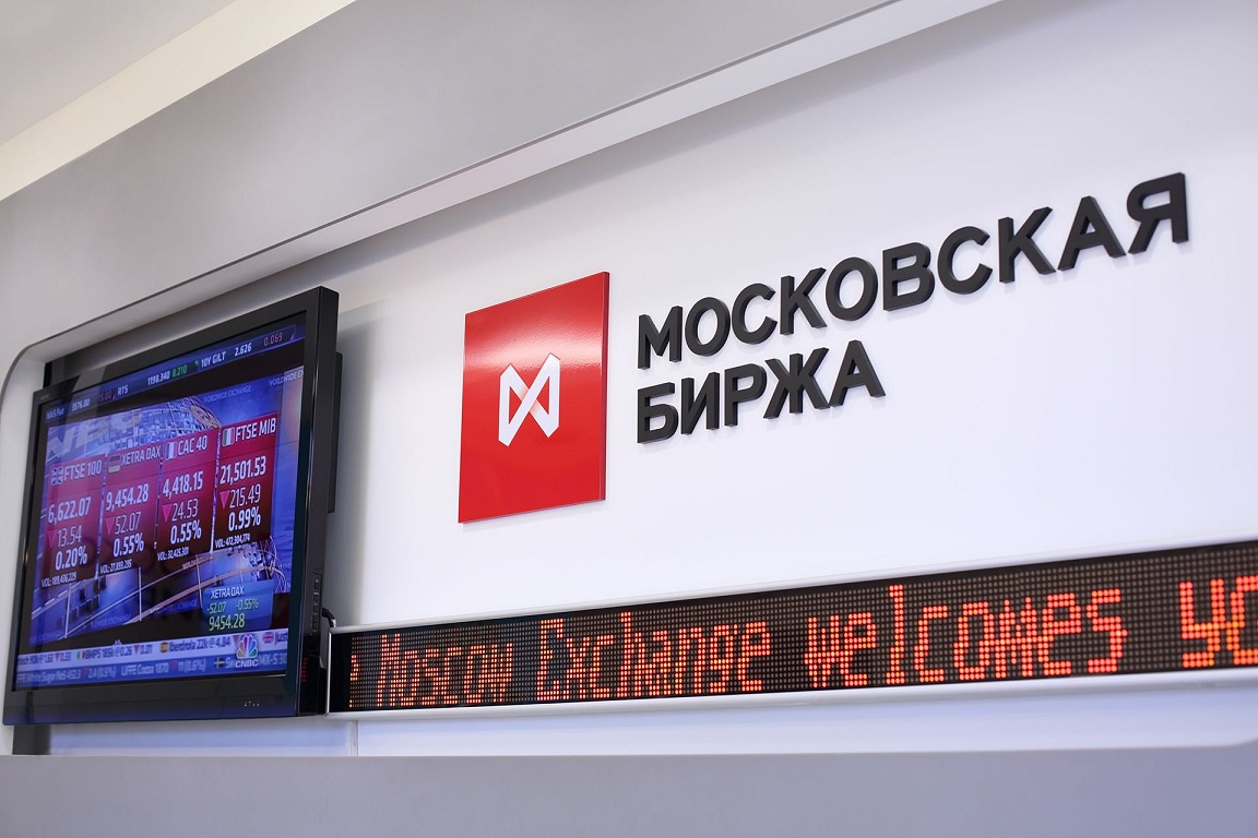 ММВБ (Московская Биржа) – о компании, условиях работы и трудоустройства