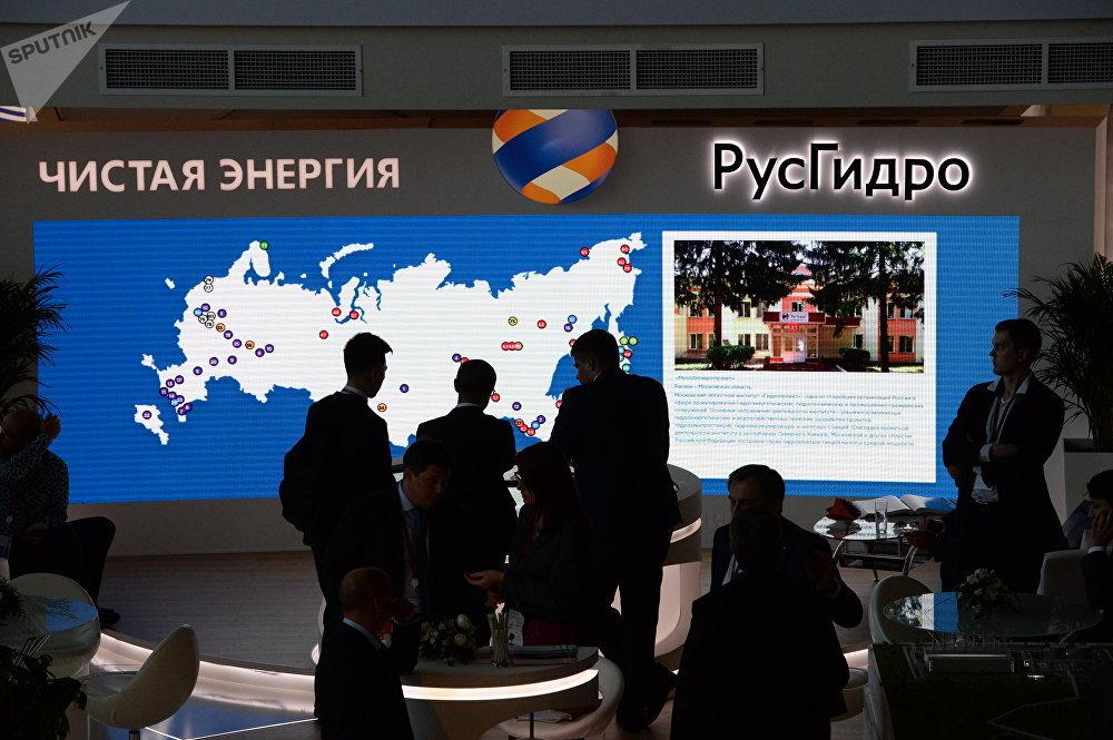 русгидро карта