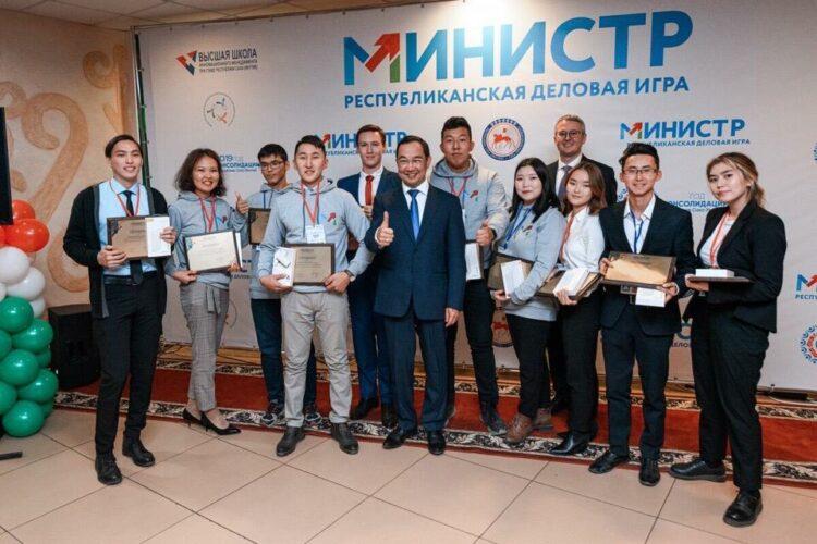 конкурс Таланты Якутии министр игра