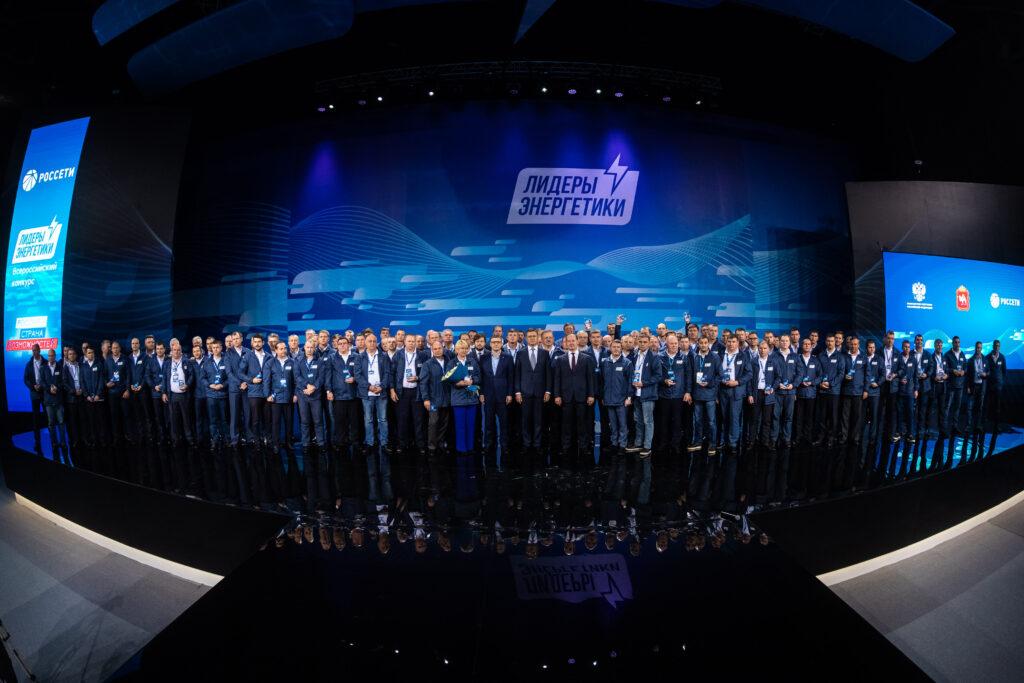 лидеры энергетики россети конкурс