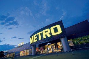 Metro Cash & Carry работа вакансии тесты