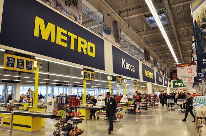 Metro Cash&Carry работа вакансии тесты