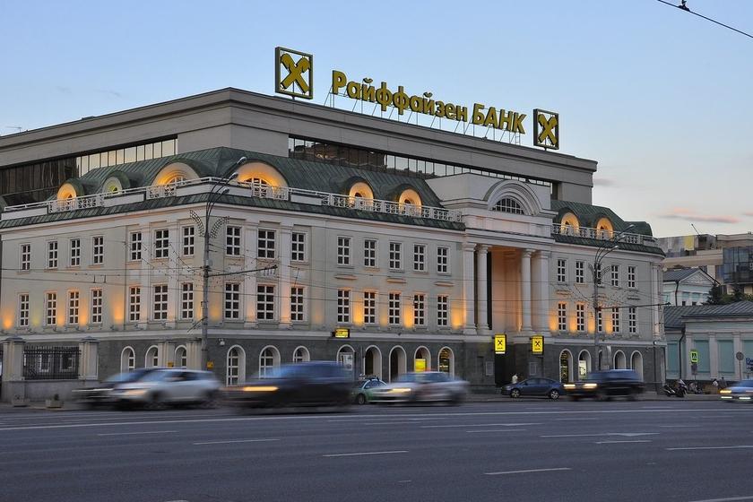 Райффайзенбанк-Raiffaisenbank