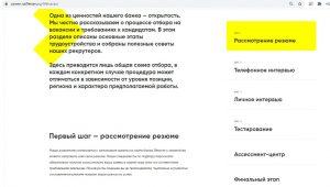 райффайзенбанк официальный сайт вакансии