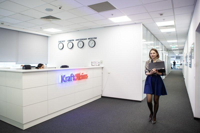 Kraft Heinz офис москва