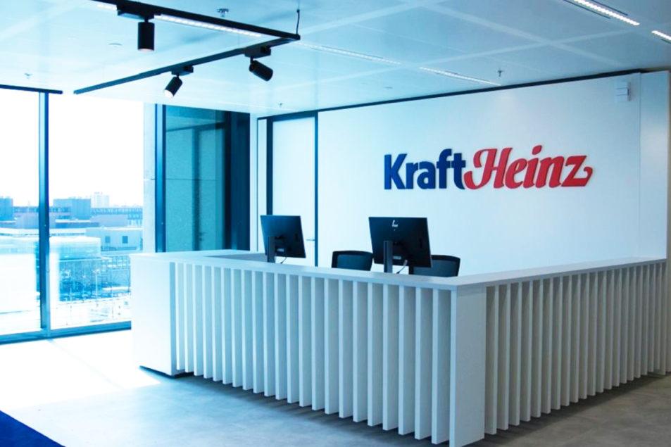 KraftHeinz офис