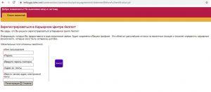 келлог вакансии карьера официальный сайт