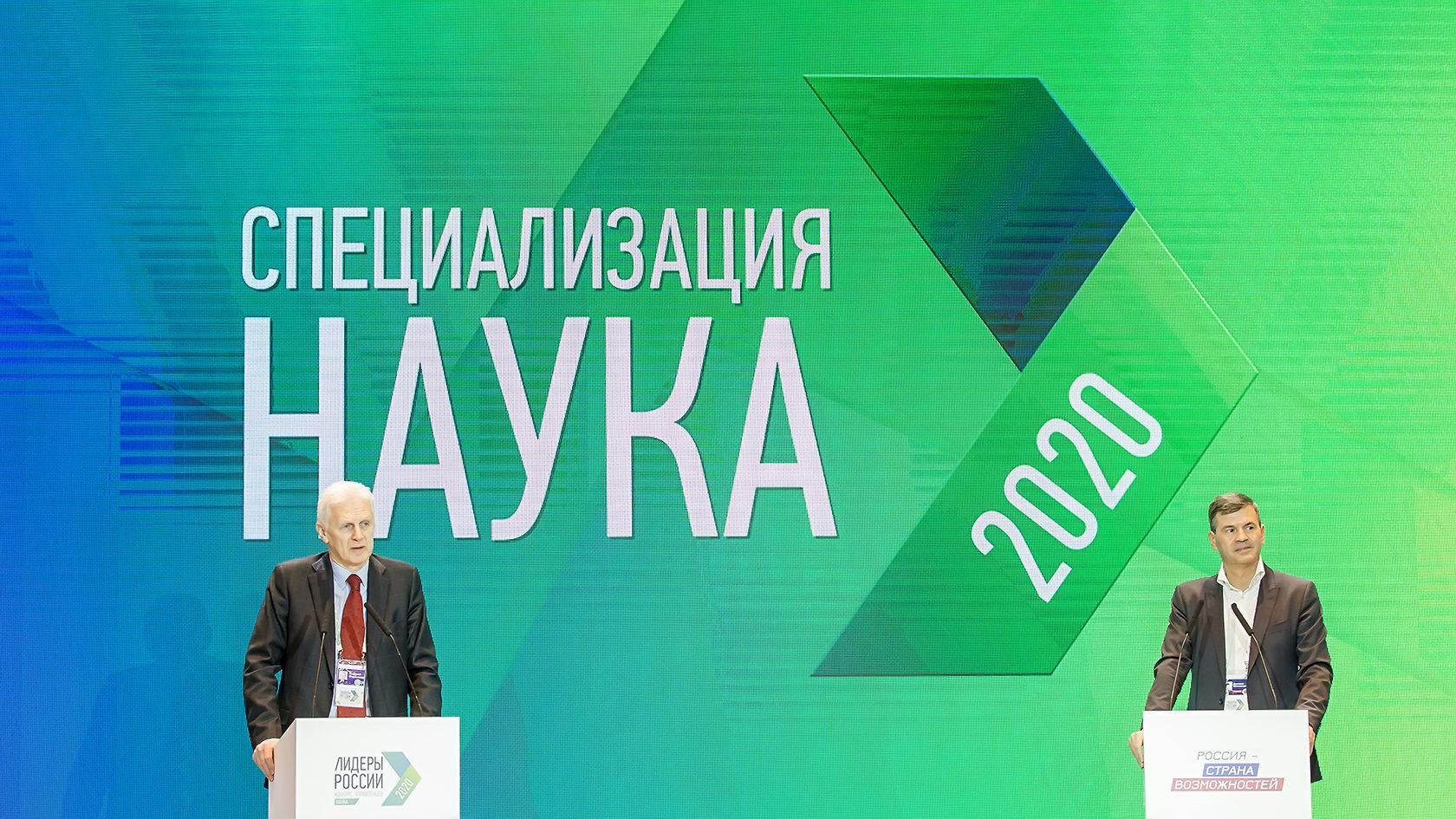 Тесты специализации наука конкурса Лидеры России
