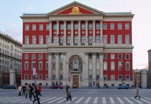 правительство Москвы карьерная стажировка карьерная школа