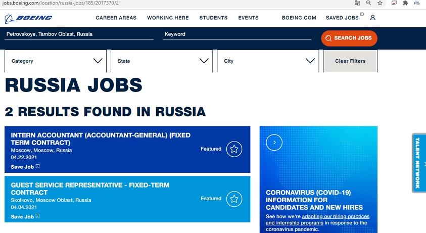 боинг вакансии россия