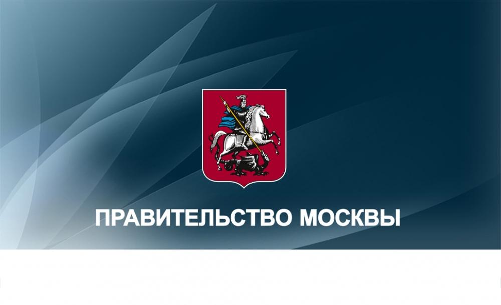 Правительство Москвы: структура, условия работы и трудоустройства