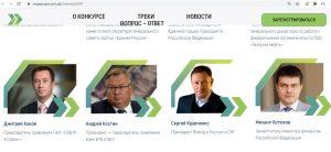 лидеры россии наставники боинг сергей кравченко