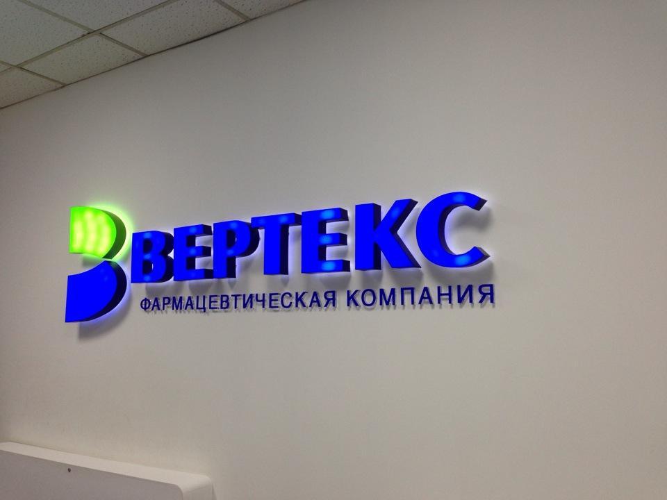 вертекс логотип