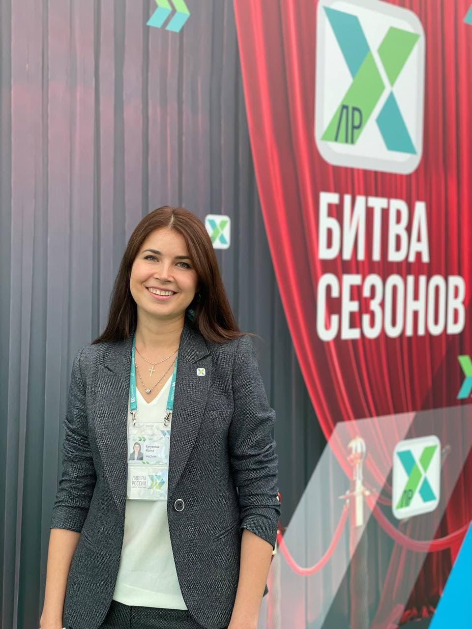 лидеры россии ирина кугуелова победители