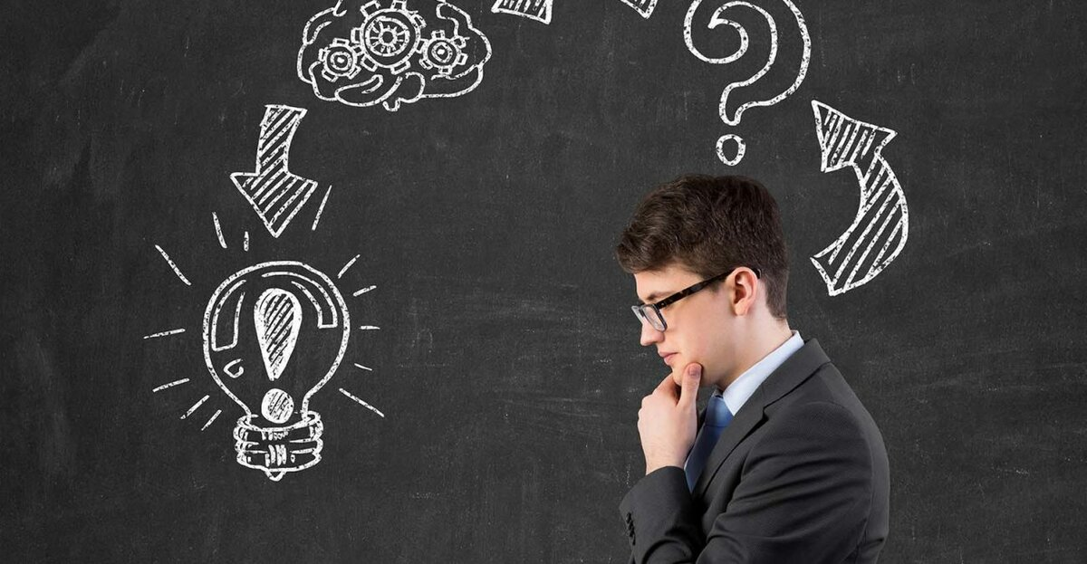 Тест на критическое мышление (Watson Glaser critical thinking test)