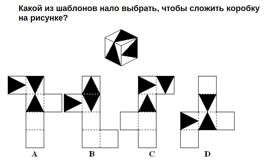 тесты пространственного мышления тесты на логику при приеме на работу логические тесты maintest ht line ht lab