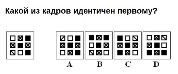 тесты пространственного мышления тесты на логику при приеме на работу логические тесты maintest
