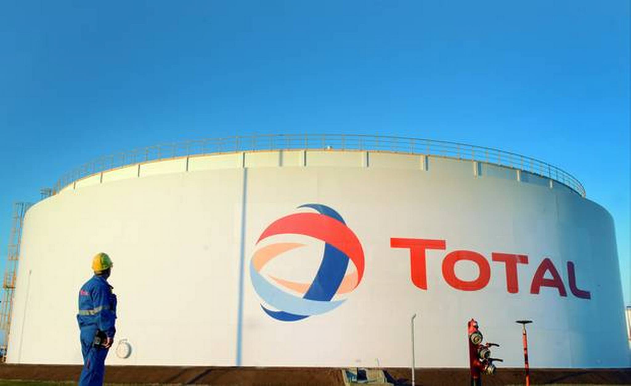 Total Energies: о компании, условиях работы в России и мире и найме сотрудников